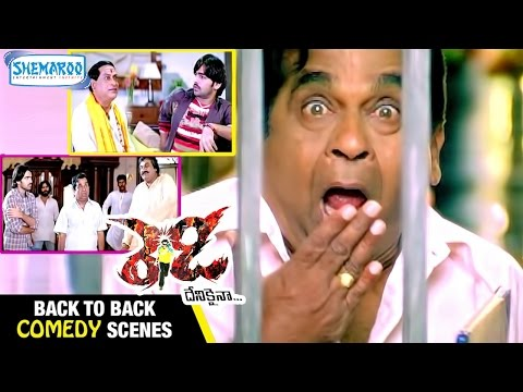 Ready Movie Comedy Scenes Back To Back - Ram Genelia DSouza