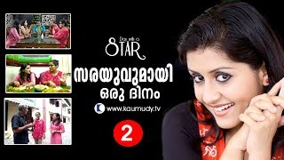 A Day With Actress Sarayu Mohan | Day With A Star | Part 02 | Kaumudy TV