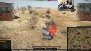Песочница 2.0 - World of Tanks без Голды!