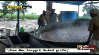 Jaggery prodcution is on the raise among tamilnadu sugarcane farmers