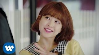 김청하 Kim Chung Ha - 두근두근 힘쎈여자 도봉순 OST