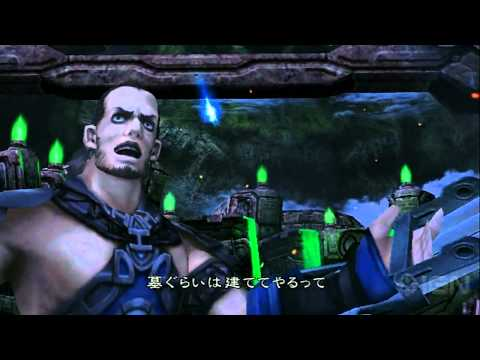 Xenoblade Chronicles: The Scale of War Gameplay