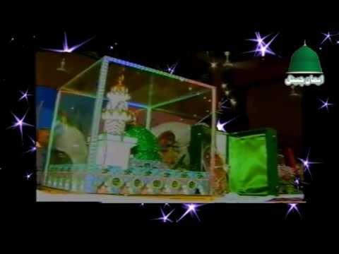 Main Ne Dar E Rasool Pe Sar Ko Jhoka Dia Abdul Sattar Neazi Ra) By Eman Channel Italy video