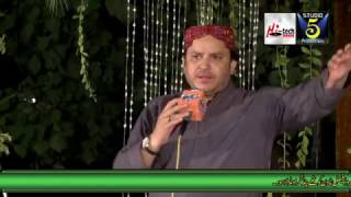 SHAHBAZ QAMAR FAREEDI - LIVE MEHFIL IN LAHORE - OFFICIAL HD VIDEO