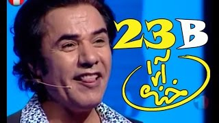 Khanda Araa Comedy Show With Zalmai Araa Ep.23 - Part2     خنده آرا