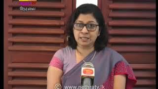 2020-03-17 | Nethra TV Tamil News 7.00 pm