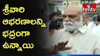 TTD Board Members Check Tirumala Jewellery | Announce Jewellery Safe  | hmtv