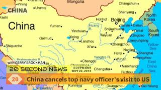 China cancels top navy officer's visit to US - Asian Breaking NEWS