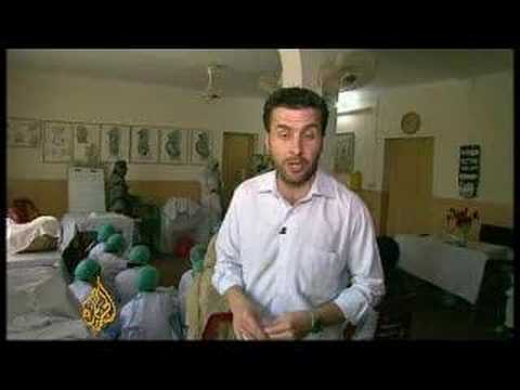 Afghanistan's high maternal mortality rate -27 June 08 Video