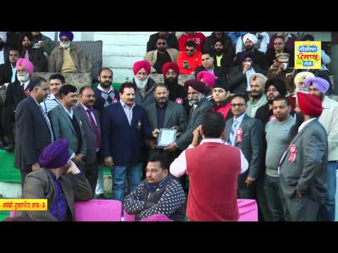 10th N.R.I Adampur Kabaddi Tournament 2015 Part - 3 (Media Punjab TV)
