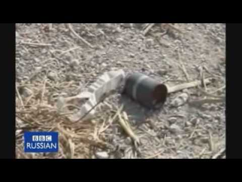 Кассетные бомбы в действии.