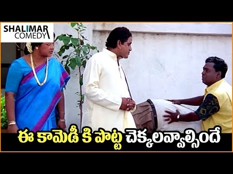Comedy Stars Episode 996 | Non Stop Jabardasth Comedy Scenes Back To Back | Telugu Best Comedy Scene