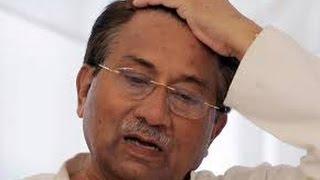 سابق صدر پرویز مشرف کے خلاف عدالت کا سخت اقدام