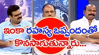 Still BJP And TDP Is Running With Secret Agreement: Rajasekhar | #SUNRISESHOW