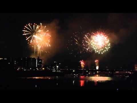 Gifu Nagaragawa Fireworks