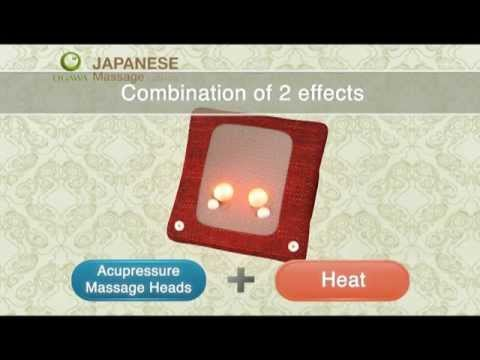 Ogawa Japanese Massage Cushion video
