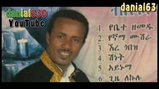 "Tadesse Mekete - Ere Gobez /""ኧረ ጎበዝ""/ (Amharic)"