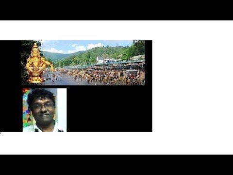 Aana alayira Neelimala-Rare song-Cover-Dr.M.S.Sreekumar-ஆனா அழஇர நீலிமலை