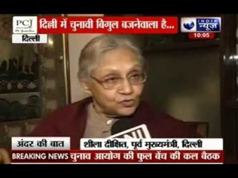 Andar Ki Baat: Congress may back AAP again says Sheila Dikshit
