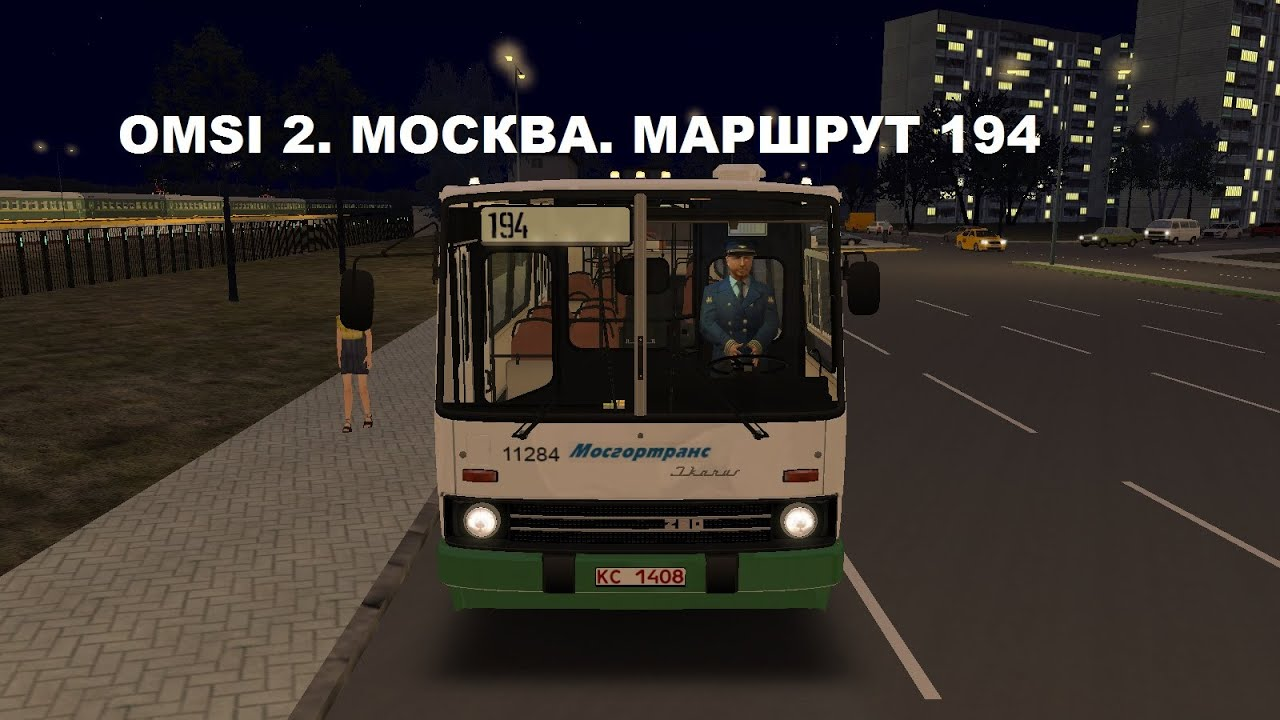 Автобус 2 6 - расписание и маршрут - Карта Москвы