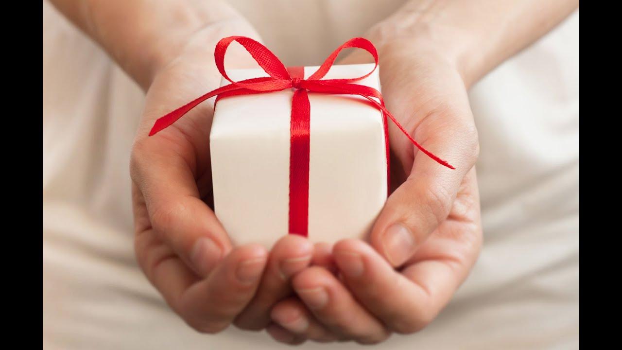 Все о дарениях подарков 198