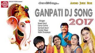 Ganpati Dj Song 2017 ||Rakesh Barot ||Gaman Santhal ||Kamlesh Barot ||Farida Meer