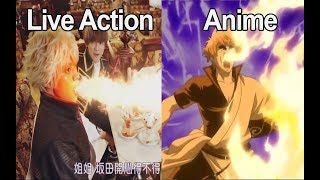 Gintama Anime Vs Live Action