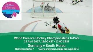 Германия : Республика Корея