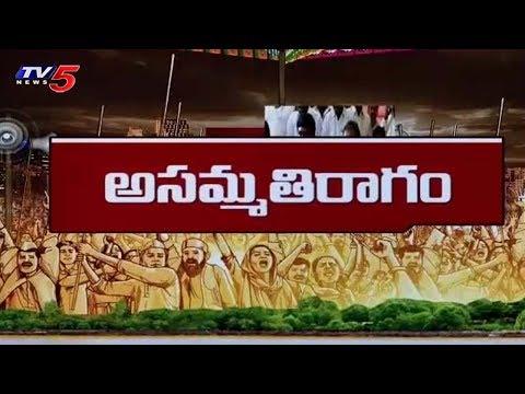 నల్గొండ నియోజకవర్గంలో అసంతృప్తి రాగం! | Nalgonda Dist | Political Junction | TV5 News