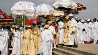 Ethiopan Ortodox Tewahido  The celebration of St. Urael's Annual Feast (Archangel St. Uriel)