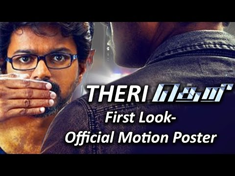 THERI first look - Official Motion Poster
