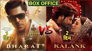 Box Office Collection Of Kalank, Kalank Movie Box Office Collection, Salman Khan Bharat Collection