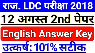 Rajasthan LDC 12 August English Answer key    Rajasthan LDC 12 August Answer Key    Top Trending GK