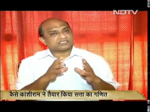Kanshiram documentary by ndtv