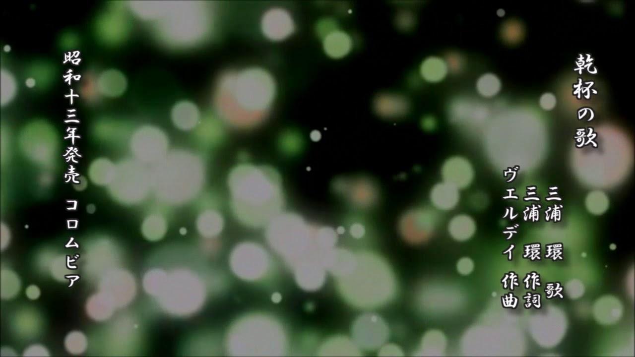 三浦環の画像 p1_3
