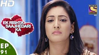 Ek Rishta Saajhedari Ka - एक रिश्ता साझेदारी का - Episode 91 - 13th December, 2016