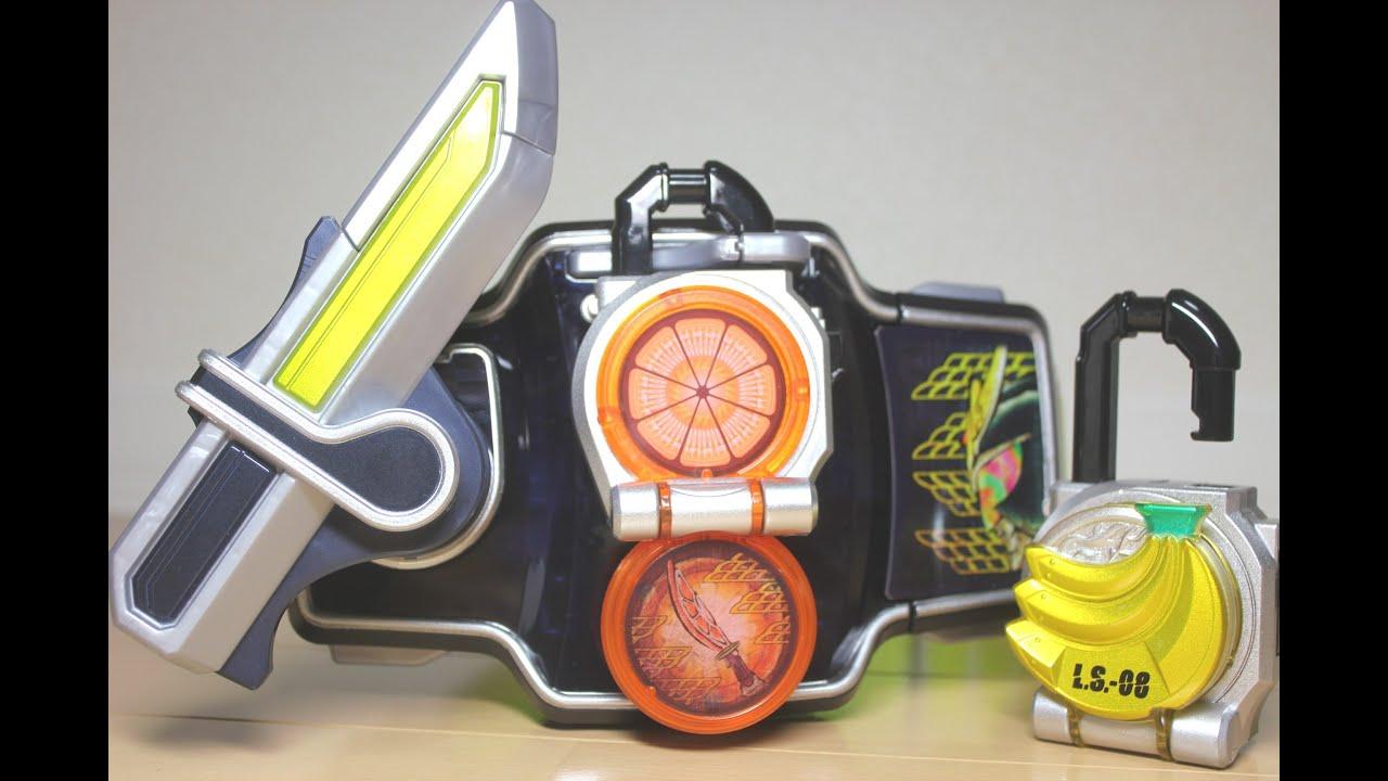 Kamen Rider Gaim Belt Kamen Rider Gaim Henshin Belt