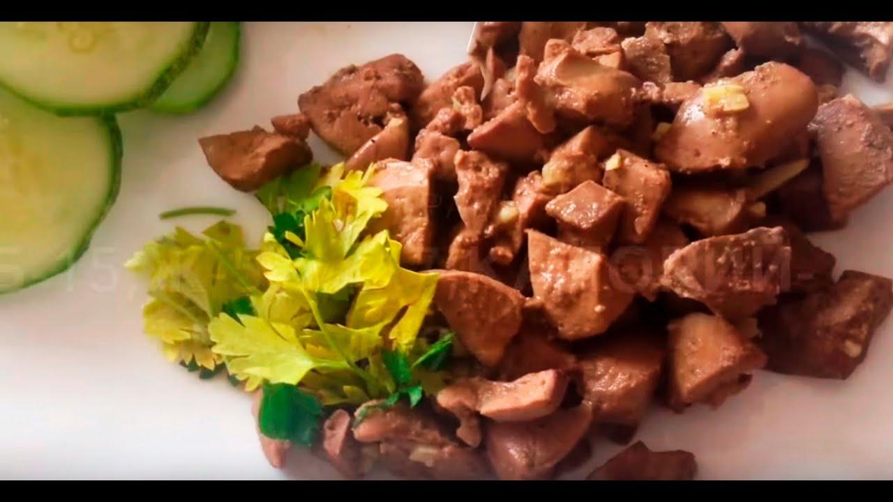 Рецепт правильного питания из печени куриной