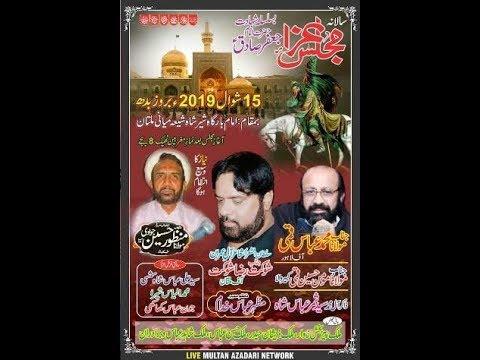 Live Majlis 15 Shawal 2019 | Imambargah Shair Shah Wala Shia Miyani Multan