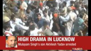 Akhilesh Yadav arrested in Lucknow