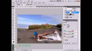 Как сделать облака в фотошопе cs5