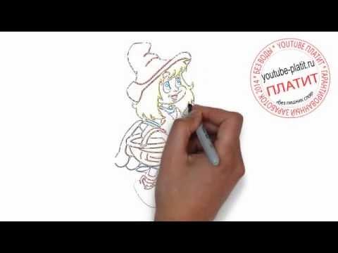 Как нарисовать поэтапно красную шапочку из сказки за 36 секунд