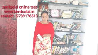 PG TRB TAMIL - ONLINE TEST and how to register online exam full explanation