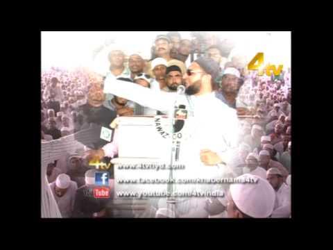 Janab Asaduddin Owaisi | Jalsa Youm-ul-Quran (Mecca Masjid) |...