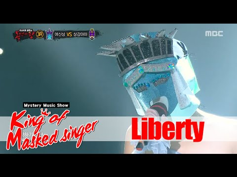 [King of masked singer] 복면가왕 - Freedom Statu's 3round!-snow flower 20151108