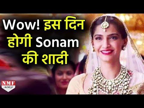 इस दिन होगी Sonam- Anand की Shaadi, Veeray Di Wedding से पहले लेंगी सात फेरे thumbnail