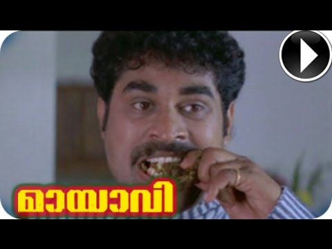 Malayalam Movie - Mayavi - Suraj Venjaramoodu Super Comedy Scene 7 Out Of 23 [hd] video