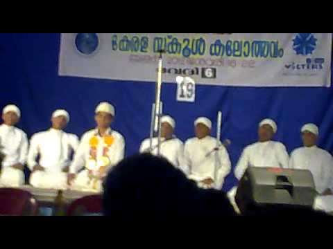 First Prize Vattappaatu State School Youthfestival Parappur Iuhs.mp4 video