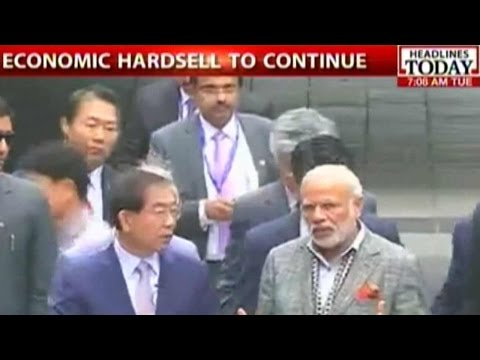 PM Modi To Meet With Business Honchos In South Korea