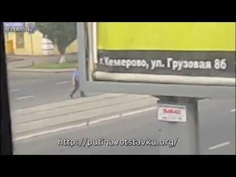 Полицейский переходит дорогу в неположенном месте / Полицейские пристают к девушке (Кемерово)
